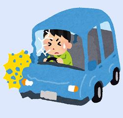 交通事故による治療・通院